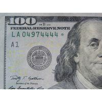 """100 долларов с красивым номером """"четверка"""" и звездой!"""