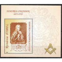 2004 Румыния Знаменитые люди Димитрий Кантемир блок