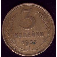 3 копейки 1953 год 18