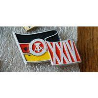 Значок ГДР 24 года
