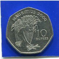 Маврикий 10 рупий 2000