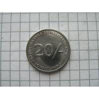 Сомалиленд 20 шиллингов 2002г.