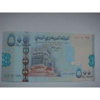 Йемен 500 риалов