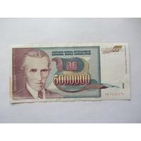 5 000 000 динаров, 1993
