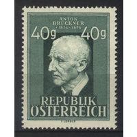Австрия 1949 Mi# 941 (MNH**)