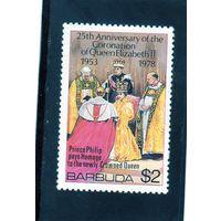 Барбуда.Ми-433. 25-летие коронации Елизаветы II.1978.