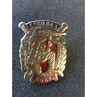 "Знак ""СОБР"" в тяж.металле."