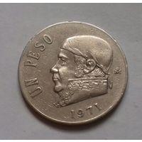 1 песо, Мексика 1971 г.