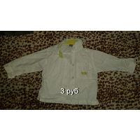 Рубашка детская белая БЕСПЛАТНО ВТОРОЙ товар (одежда-обувь)  на выбор!