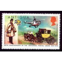 1 марка 1974 год Антигуа Вертолёт и карета 323