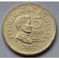 Филиппины 5 писо, 2012 г.