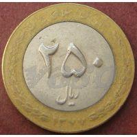 6165:  250 риалов 1998 Иран