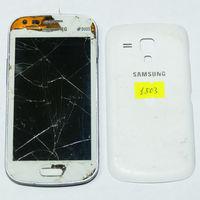 1503 Телефон Samsung Trend (GT-S7560). По запчастям, разборка