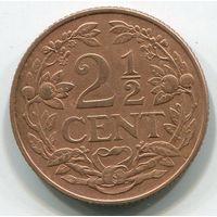 НИДЕРЛАНДСКИЕ АНТИЛЫ - 2-1/2 ЦЕНТА 1956