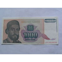 Югославия 1000 динар 1994г. АА3418836  распродажа