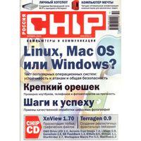 Chip #10-2004 + CD