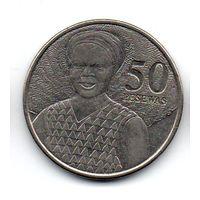 РЕСПУБЛИКА ГАНА. 50 ПЕЗЕВА 2007