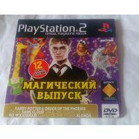 Демо диск PlayStation 2