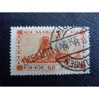 Саар 1929 Горнодобывающая промышленность. Служебные. Saar - Mi:DE-SL D29
