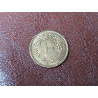 10 миллим 1976 Египет ( Продовольственная программа - ФАО )