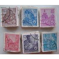 Марки ГДР 1953 г. Стандарт. Цена за 1 шт. (g)