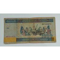 Азербайджан 1000 манат 2001 г.