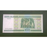 100 рублей  серия эП UNC.