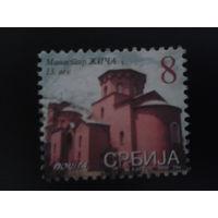 Сербия 2006 стандарт, монастырь