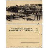 Гродно. Мост через Неман (на фр.яз).  Старый выпуск до 1904 г. - редкая!
