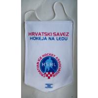 ХОККЕЙ - Официальный вымпел федерации хоккея Хорватии