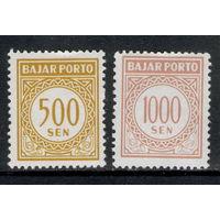 Индонезия /1952/ Доплатные Марки / Чистые