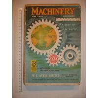 Машиностроение Machinery 1956 г