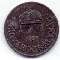 Венгрия, 1 филлер 1926 года.
