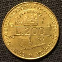 Италия 200 лир 1996 г. 100 лет Академии таможенной службы