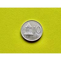 Словакия. 10 геллеров 2000. (2).