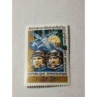 Лаос 1977. 60 лет  революции советов.