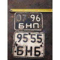 Мотоциклетные номера времен СССР Ява и ИЖ