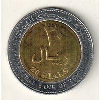 Йемен 20 риал 2004