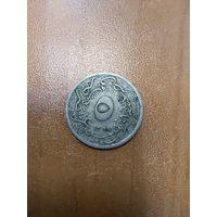 5 ашар-аль-куруш (5/10 куруша) 1885 (Египет)