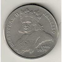 Польша 500 злотый 1989 Король Владислав II Ягелло