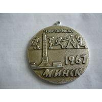 Спартакиада.Минск .1967