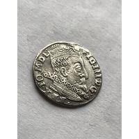 3 гроша 1597