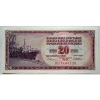 Югославия 20 динар 1978 (P88a) UNC