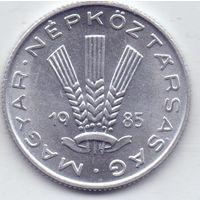 Венгрия, 20 филлеров 1985 года.