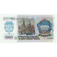 СССР, 1000 рублей 1992 год, aUNC.