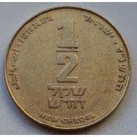 Израиль, 1/2  шекеля.