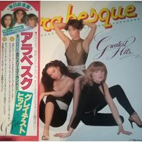 Arabesque/Greatest Hits/1981, Victor, JAPAN, LP, NM, +Poster