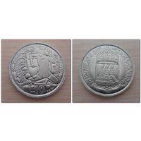 10 лир Сан-Марино 1973 года - из коллекции.