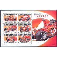 Гибралтар 2004 Гоночные авто, блок