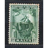 Живопись. Орден кармелитов. Мальта. 1951. Чистая без клея